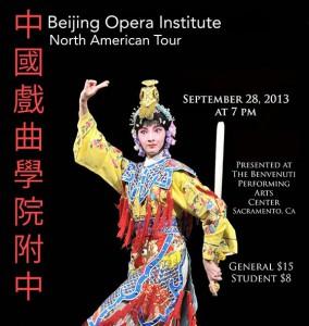 Beijing Opera Institute to Visit Natomas Charter School